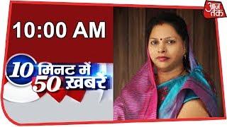 BJP विधायक Sadhna Singh की विवादित बयान - मायावती न नर और न महिला - AAJTAKTV