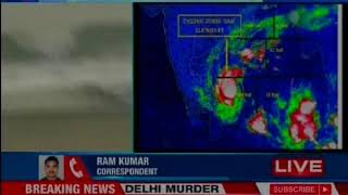Cyclone Gaja to make landfall in TN today; over 30,000 personnel on standby - NEWSXLIVE