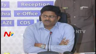 New Committee to Observe Police Officers Investigation Starts in AP || NTV - NTVTELUGUHD