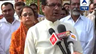 MP CM Shivraj Singh Chauhan confident of BJP lead - ABPNEWSTV