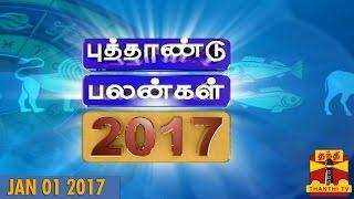 Puthandu Rasi Palan New Year 2017 – Thanthi TV Show