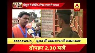 Tripura Election 2018: 49 per cent voter turnout till 1 PM - ABPNEWSTV
