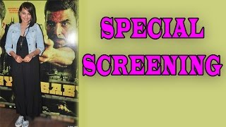 Akshay Kumar kept special screening of 'BABY' for Sonakshi Sinha | Baby Movie - ZOOMDEKHO