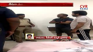 High Court Serious on Telangana Police over Revanth Reddy Arrest Issue | CVR News - CVRNEWSOFFICIAL