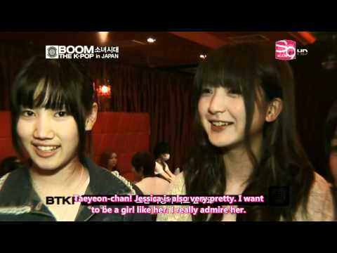 Boom the K-Pop EP 01 - SNSD [2011.07.14] (en) 2/3