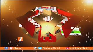 Telangana Assembly election Results 2018 | Updates On Election Counting Center In LB Nagar | iNews - INEWS