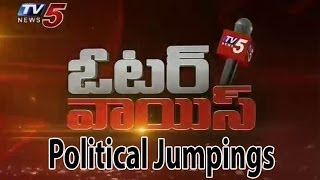"People Opinion On ""Political Leaders Jumpings"" - TV5NEWSCHANNEL"