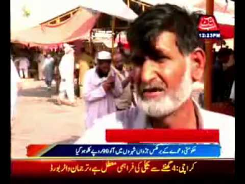 Rising rates of potato in Islamabad and Rawalpindi -- Breaking News