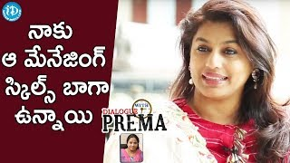 I Am Very Good At People Management - Pinky Reddy || Dialogue With Prema - IDREAMMOVIES