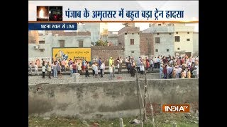 India TV ground zero report on Amritsar train accident - INDIATV