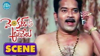 Venkat Tho Alivelu Movie Scenes - Sanjana Escapes From Goons    Dileep    MS Narayana - IDREAMMOVIES