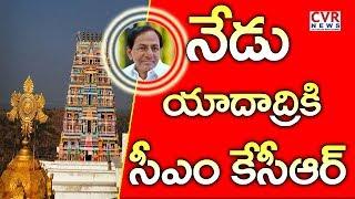 CM KCR to Visit Yadadri Temple Today | After 14 Months | CVR NEWS - CVRNEWSOFFICIAL