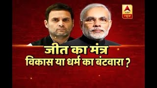 Samvidhan Ki Shapath: Modi Asks Party Workers Not To Fall For The Opposition's Falsehoods | ABP News - ABPNEWSTV