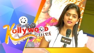 Kollywood Uncut 18-08-2015 – Puthuyugam tv Show