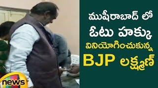 BJP Leader Laxman Cast His Vote in Musheerabad | #TelanganaElections2018 | Mango News - MANGONEWS