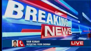 Tamil Nadu CM Edappadi K Palaniswami to depart for Trichy shortly; no OPS faction meet today - NEWSXLIVE