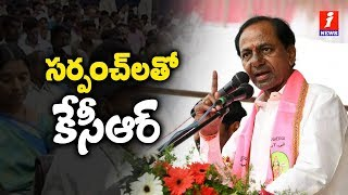 CM KCR Gives Training Classes For New Elected Sarpanches In Pragathi Bhavan | iNews - INEWS