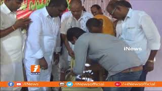 Perika Community Peoples Rally At Luxettipet | Mancherial | iNews - INEWS
