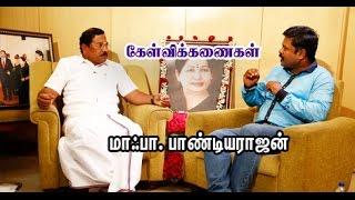 Kelvi Kanaikal 02-01-2017 Ma Foi Pandiarajan Interview – Sathiyam TV Show