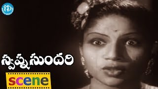 Swapna Sundari Movie Scenes - ANR And Abhi Plans To Kill Anjali Devi's Security People || ANR - IDREAMMOVIES