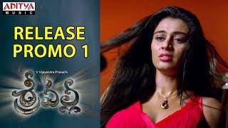 Srivalli Movie Release Promo 1 || Rajath, Neha Hinge || VijayendraPrasad - ADITYAMUSIC