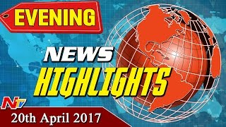 Evening News Highlights || 20th April 2017 || NTV - NTVTELUGUHD