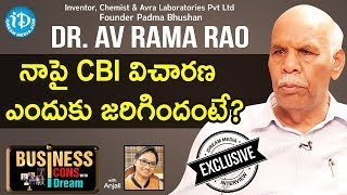 Padma Bhushan Dr AV Rama Rao Exclusive Interview || Business Icons With iDream - IDREAMMOVIES