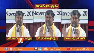 L Ramana Strong Allegation On KCR Govt and Mahakutami | Meet The Press | iNews - INEWS