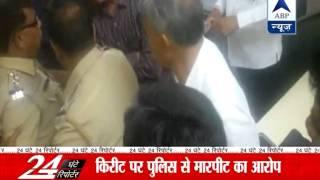 BJP MP Kirit Somaiya booked for assaulting cop - ABPNEWSTV