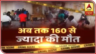 Sri Lanka serial blasts: Death toll rises to 185, 500 injured - ABPNEWSTV