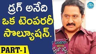 Actor Suman Interview Part #1 || Saradaga With Swetha Reddy #3 - IDREAMMOVIES