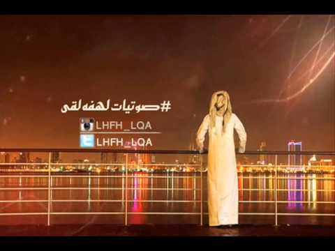 شيله : وصف الفحل    اداء : محمد ال نجم     HD 2014