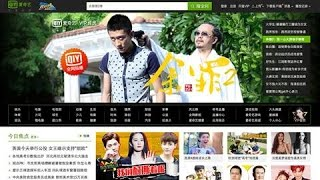 China's Video Sites Switch From Piracy to Paid Subscribers - WSJDIGITALNETWORK