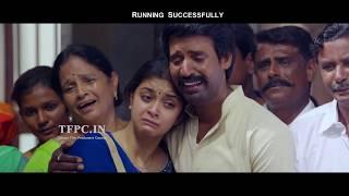 Saamy Movie Back 2 Back Promos | Vikram | Keerthy Suresh | Aishwarya Rajesh | TFPC - TFPC