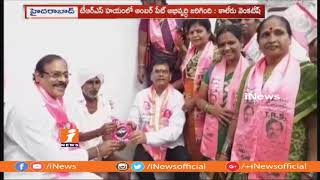 TRS Leader Kaleru Venkatesh House To House Campaign In Amberpet | iNews - INEWS