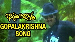 Bharyalu Jagratha Movie Songs | Gopalakrishna Song | Raghu | Geetha | Sitara - MANGOMUSIC