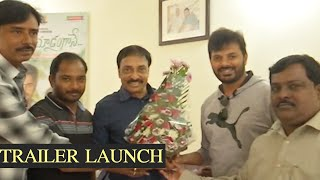 Raj Kandukuri Launches Samaram Movie Trailer Launch | Sagar, Pragya Nayan | TFPC - TFPC