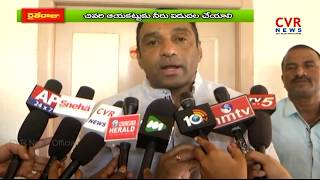 Farmers protest for irrigation water | Nellore Dist | CVR News - CVRNEWSOFFICIAL