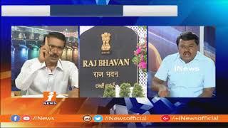 Debate On YCP And BJP Secret Meeting In Delhi | ఢిల్లీలో భేటీలు ఏపీలో మాటలు తూటాలు | Part-2 | iNews - INEWS