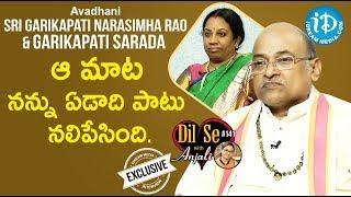 Avadhani Sri.Garikapati Narasimha Rao & Garikapati Sarada Full Interview | Dil Se With Anjali #141 - IDREAMMOVIES