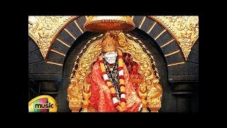 Shiridi Sai Baba Devotional Songs | Sai Ram Sai Ram Song | Telugu Songs | Mango Music - MANGOMUSIC