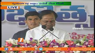 CM KCR Speech After Kanti Velugu Scheme Launch at Malkapur | Medak | iNews - INEWS