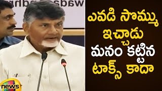 AP CM Chandrababu Naidu Slams PM Modi Over Funds To AP | Chandrababu Naidu Press Meet | Mango News - MANGONEWS