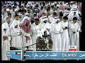Mishary Rashid Afasy-Surah Al Isra Part 2