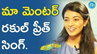 Rakul Preet Singh Is Our Mentor - Shreya Rao Kamavarapu || Anchor Komali Tho Kaburulu - IDREAMMOVIES