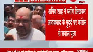 Morning Breaking: Amit Shah attacks Congress over national security - ZEENEWS