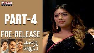 Sailaja Reddy Alludu Pre-Release Event Part 4 |  Naga Chaitanya, Anu Emmanuel || Gopi Sundar - ADITYAMUSIC