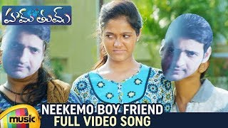 Neekemo Boy Friend Full Video Song | Hum Tum Telugu Movie Songs | Maneesh | Simran | Mango Music - MANGOMUSIC