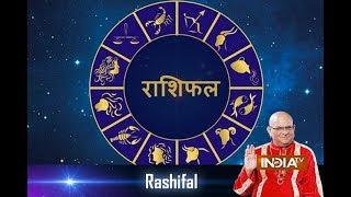 Bhavishyavani: Daily Horoscope   23rd February, 2018 - INDIATV