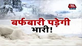 बर्फ की चादर से ढके दार्जिलिंग के पहाड़! - AAJTAKTV